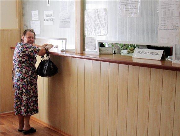 «Днепр-Кировоград» просит александрийцев ограничить посещение абонотдела