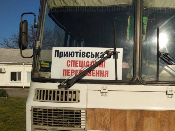 Сегодня начал курсировать автобус «Александрия - Протопоповка»