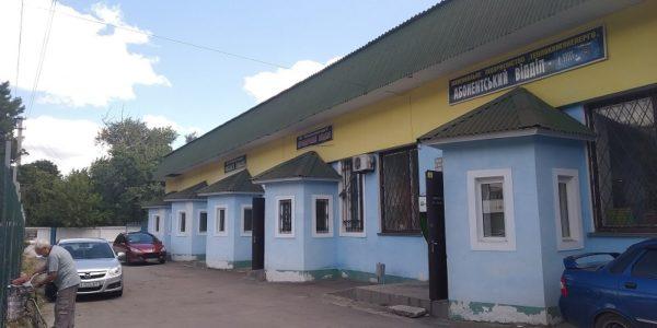 Антимонопольный комитет оштрафовал «Теплокоммунэнерго» на 68 000 гривен