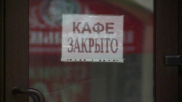 В Александрии после 10-ти вечера запретили работать кафе и развлекательным заведениям