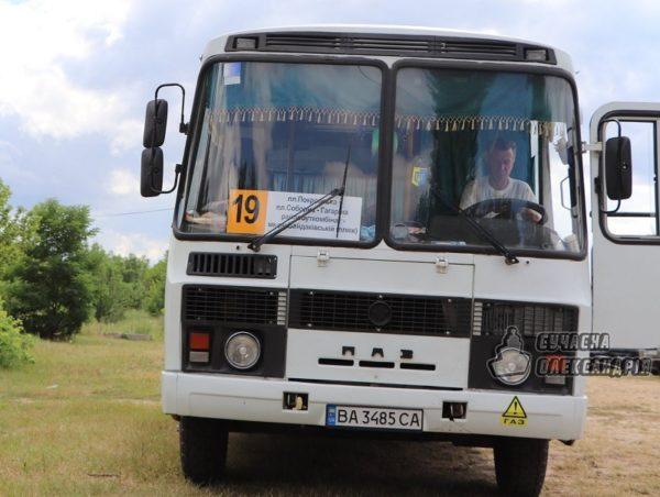 Перевозчик отказался возить людей на пляж новым автобусным рейсом №19