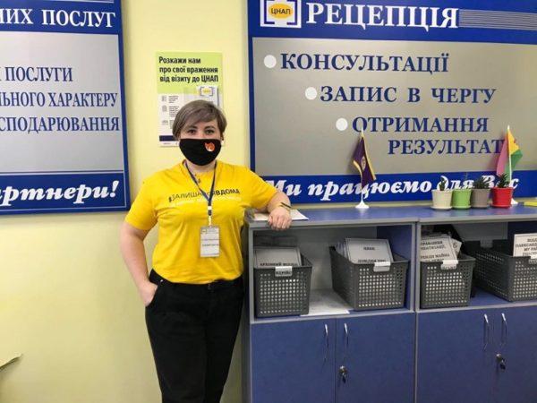Фото: Facebook/Центр надання адміністративних послуг м. Олександрії
