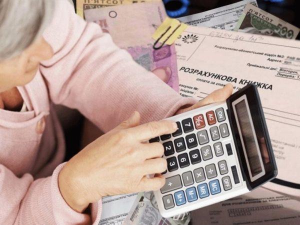 Как оформить субсидию на предстоящий отопительный сезон