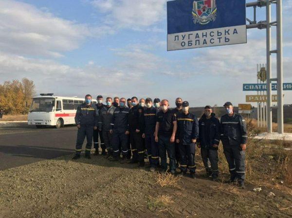Александрийские спасатели тушили лесные пожары в Луганской области (ФОТО)