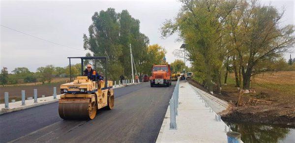 В Александрийском районе закончили ремонт моста за 11 млн. грн