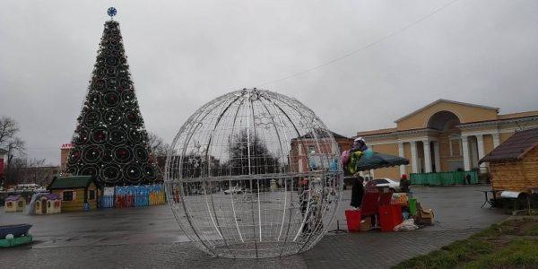 В Александрии 19 декабря открытие елки будет виртуальным
