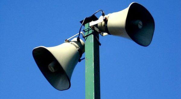 «Внимание всем!»: в Александрии проверят работу системы оповещения