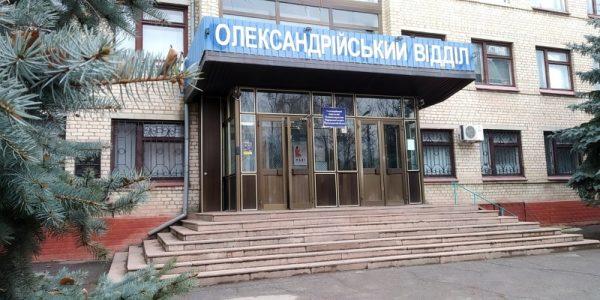 Полицейские задержали троих александрийцев, которых подозревают в краже имущества на 30 тыс. грн из автомастерской