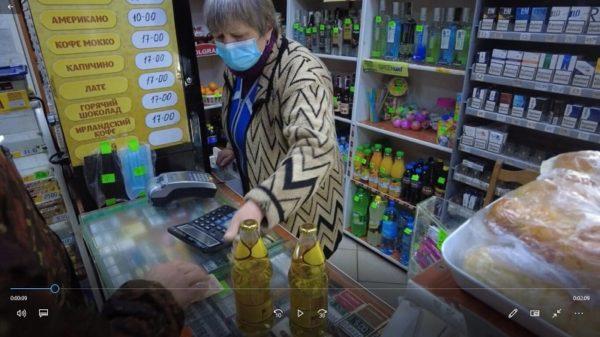 Ночные проверки александрийских магазинов