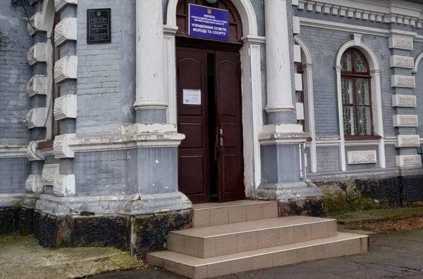 В Александрии планируют изменить полномочия и названия двух управлений городского совета