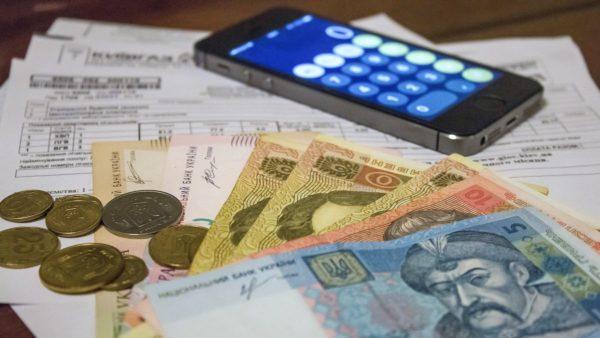 Сегодня начинаются зачисления субсидий на банковские карточки александрийцев