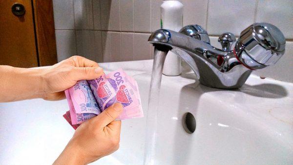 «Днепр-Кировоград» планирует провести открытое обсуждение снижения тарифов на воду