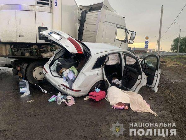 Семья из Кировоградской области погибла в ДТП, старшая дочь – в реанимации (ФОТО/ВИДЕО)