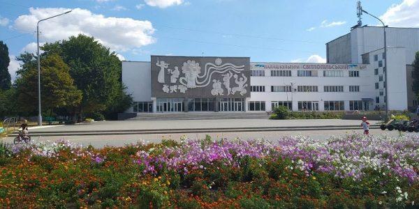 19 июня возле ДК «Светлопольский» состоится благотворительная ярмарка и детская развлекательная программа