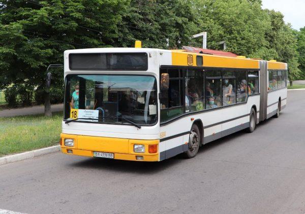 В Александрии внесли изменения в графики движения автобусов №18, №18/1 (РАСПИСАНИЕ)