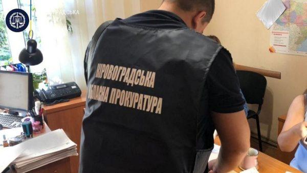 На ремонте дорог Кировоградщины преступная группа «заработала» более 10 млн. грн (ФОТО)
