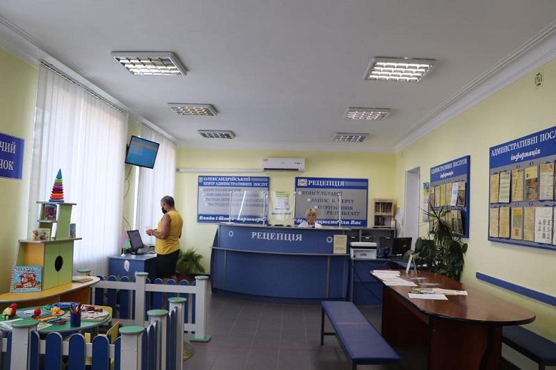 В александрийском Центре админуслуг планируют регистрировать транспортные средства