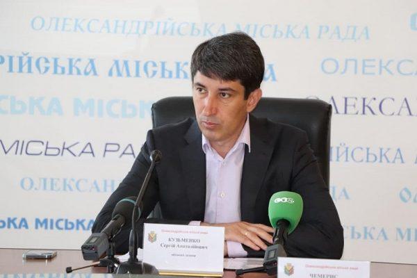 Городской голова рассказал о подготовке к новому отопительному сезону в Александрии