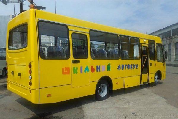 Для александрийских школьников и учителей купят автобус, 240 ноутбуков и техническое оснащение для кабинетов физики