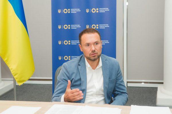 Министр образования рассказал, как будут работать школы с 1-го сентября