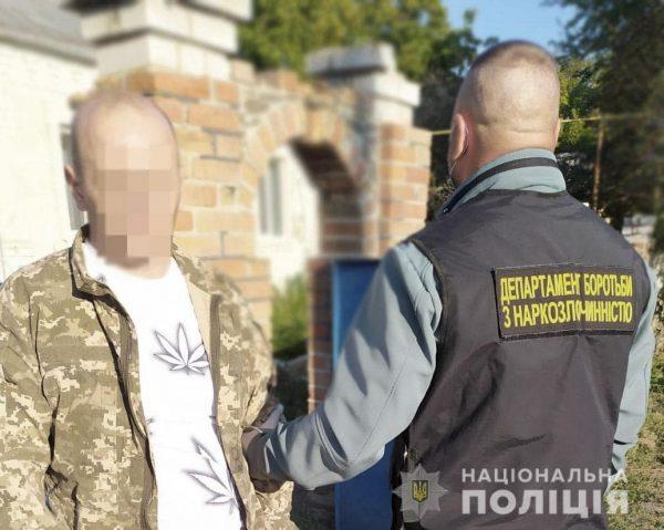 В Кировоградской области полицейские ликвидировали нарколабораторию