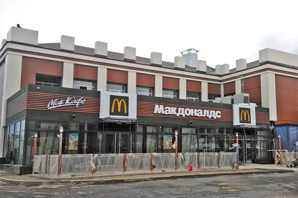 McDonald's анонсировал открытие ресторана в Кропивницком