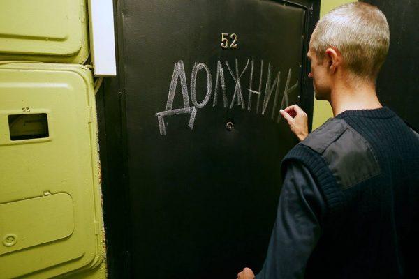 Долги за воду с жителей Кировоградской области будут «выбивать» коллекторы