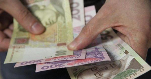 Пенсионерам будут доплачивать по 300 гривен: кто попал в список «избранных»