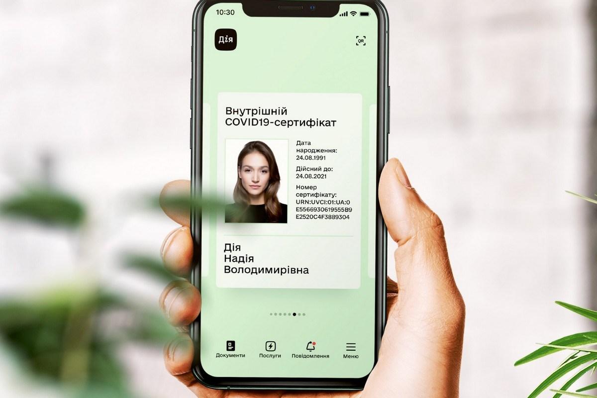 По Украине разрешат ездить только с сертификатом о вакцинации или ПЦР-тестом