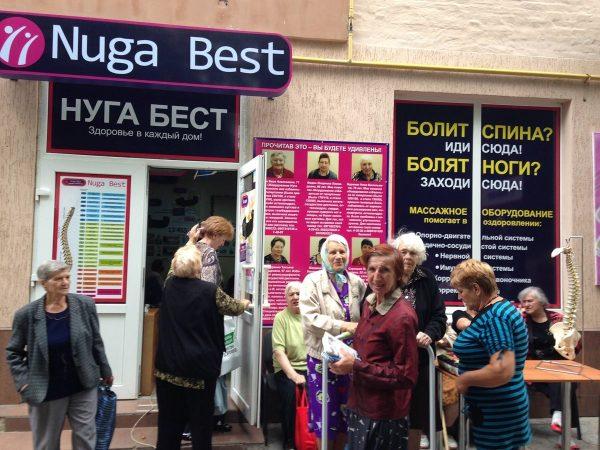 В Александрийском салоне «Nuga Best» очередной раз обманули клиента